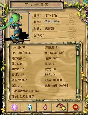 20050617-002