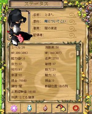 20050816-001
