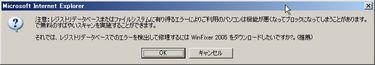 20051117-001
