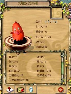 20051124-001