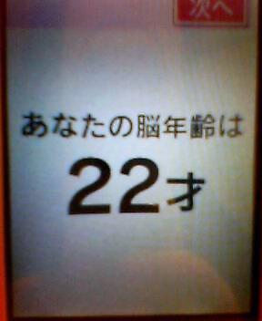 p251is02052.jpg